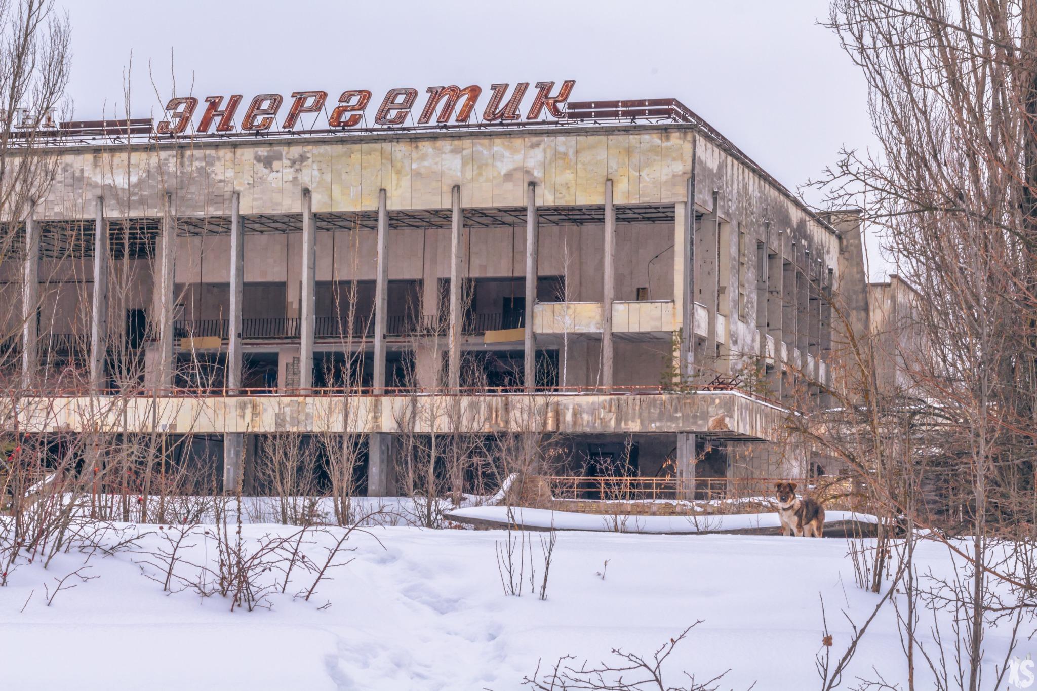 Visite de la zone de Tchernobyl