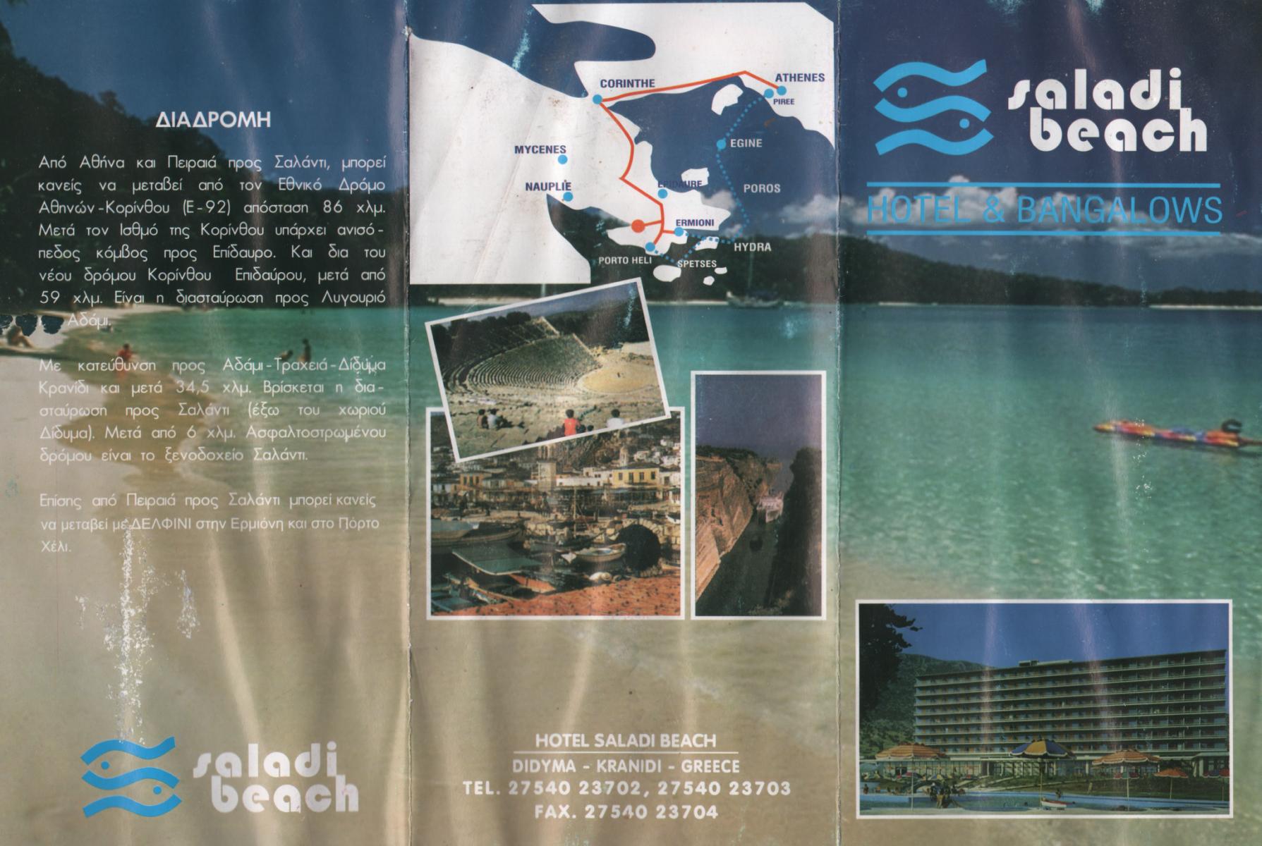 saladi-beach-1