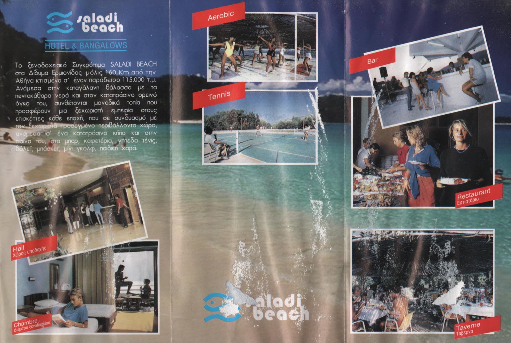 saladi-beach-2