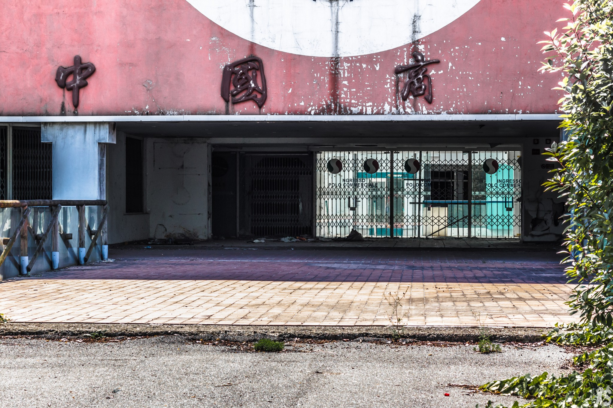 Abandoned Shopping Mall in Italy - Urbex