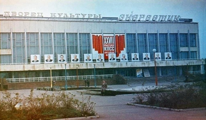 pripyat-before-13