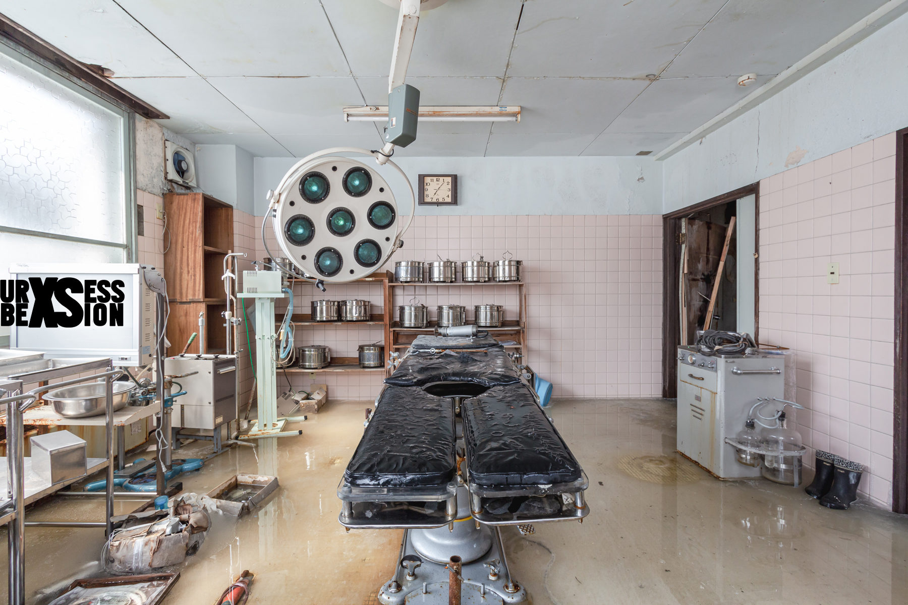 Clinique abandonnée au Japon