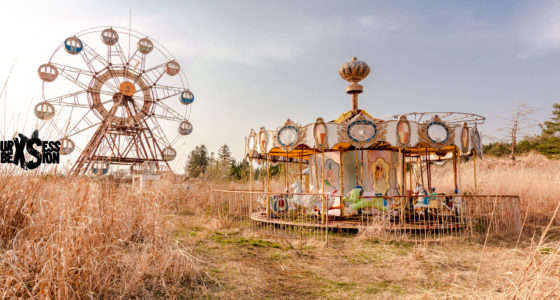 Kejonuma Leisure Land – Abandoned Amusement Park in Japan