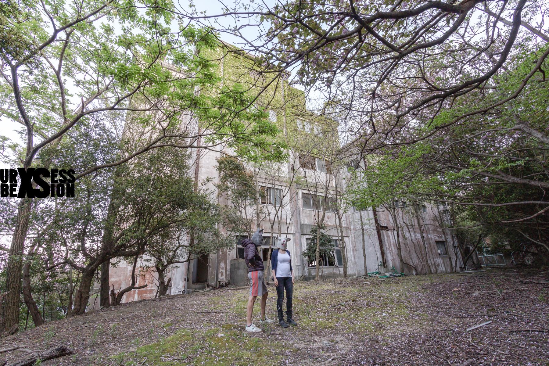Hotel Kuroshio Inn - Hôtel abandonné au Japon