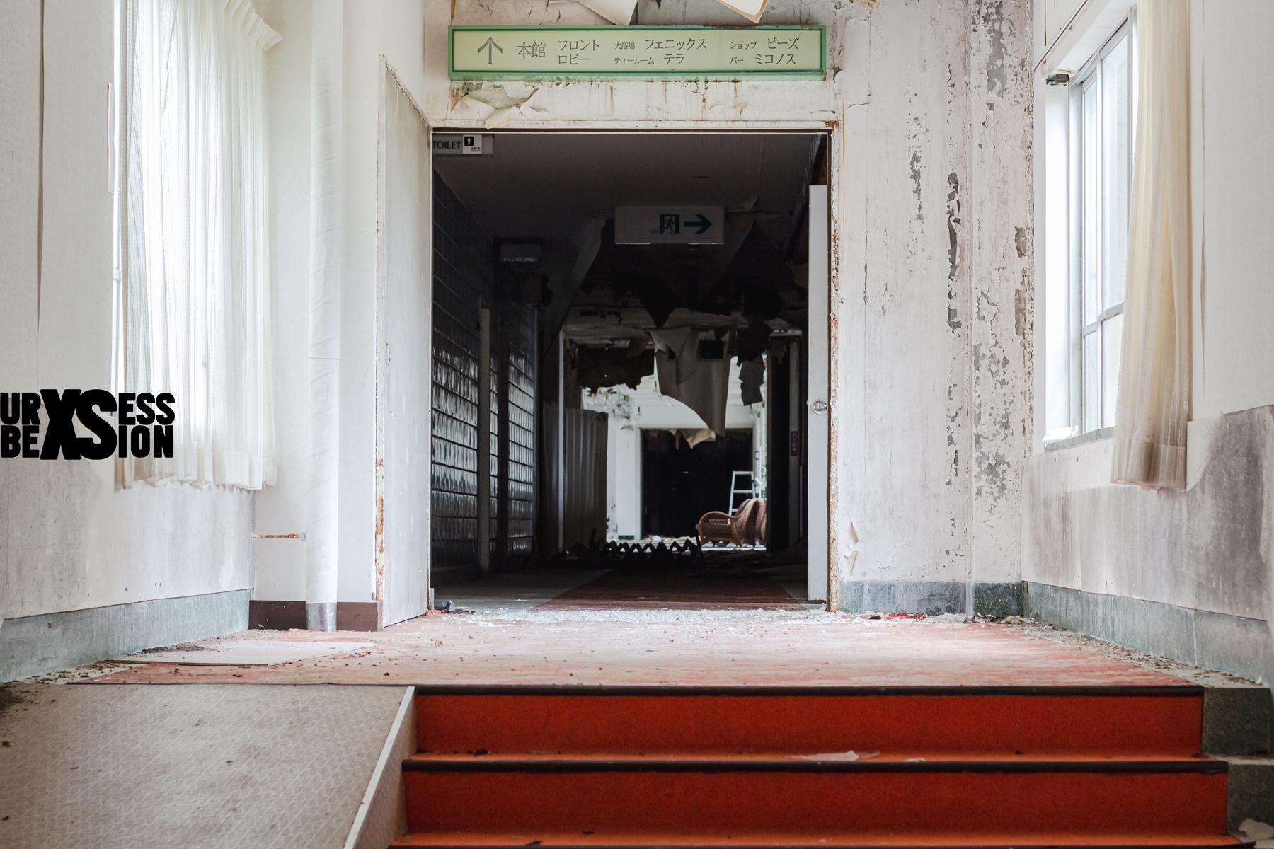 hachijo-royal-hotel-10