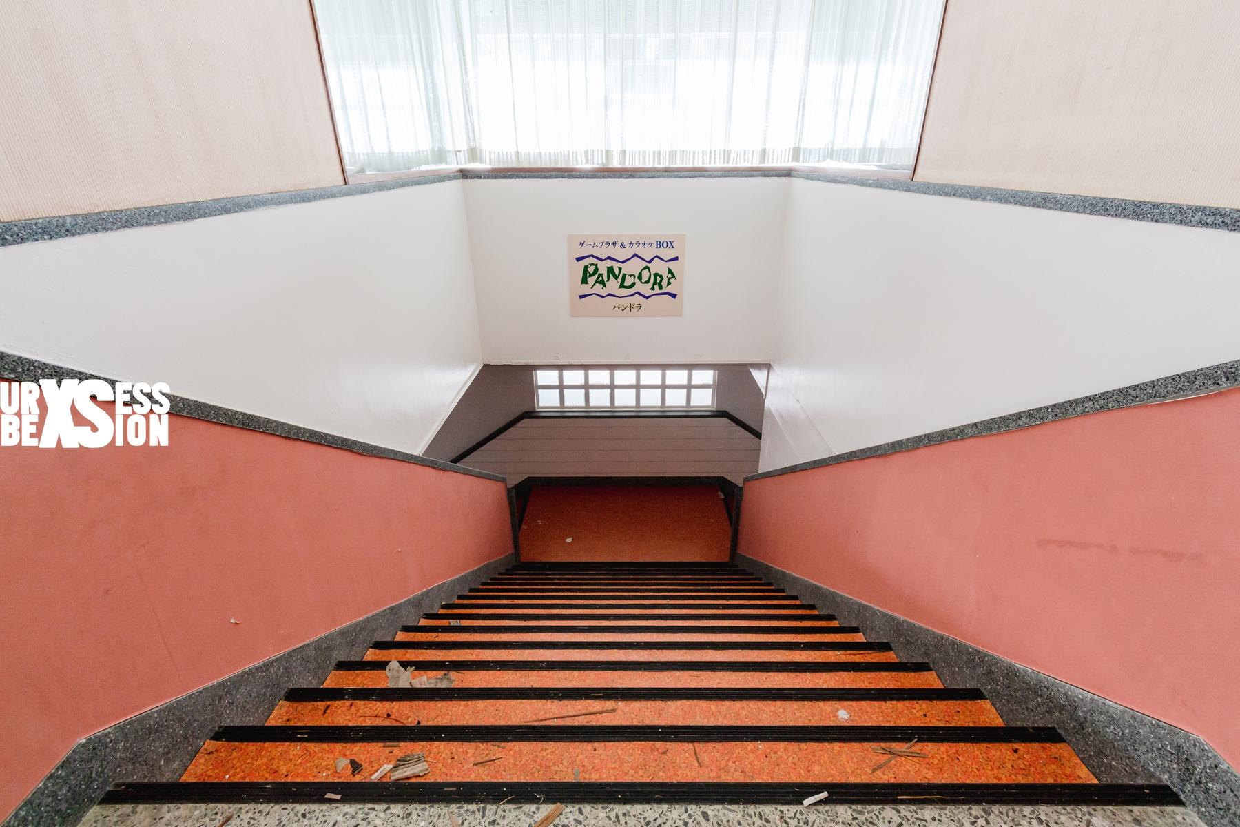 hachijo-royal-hotel-13