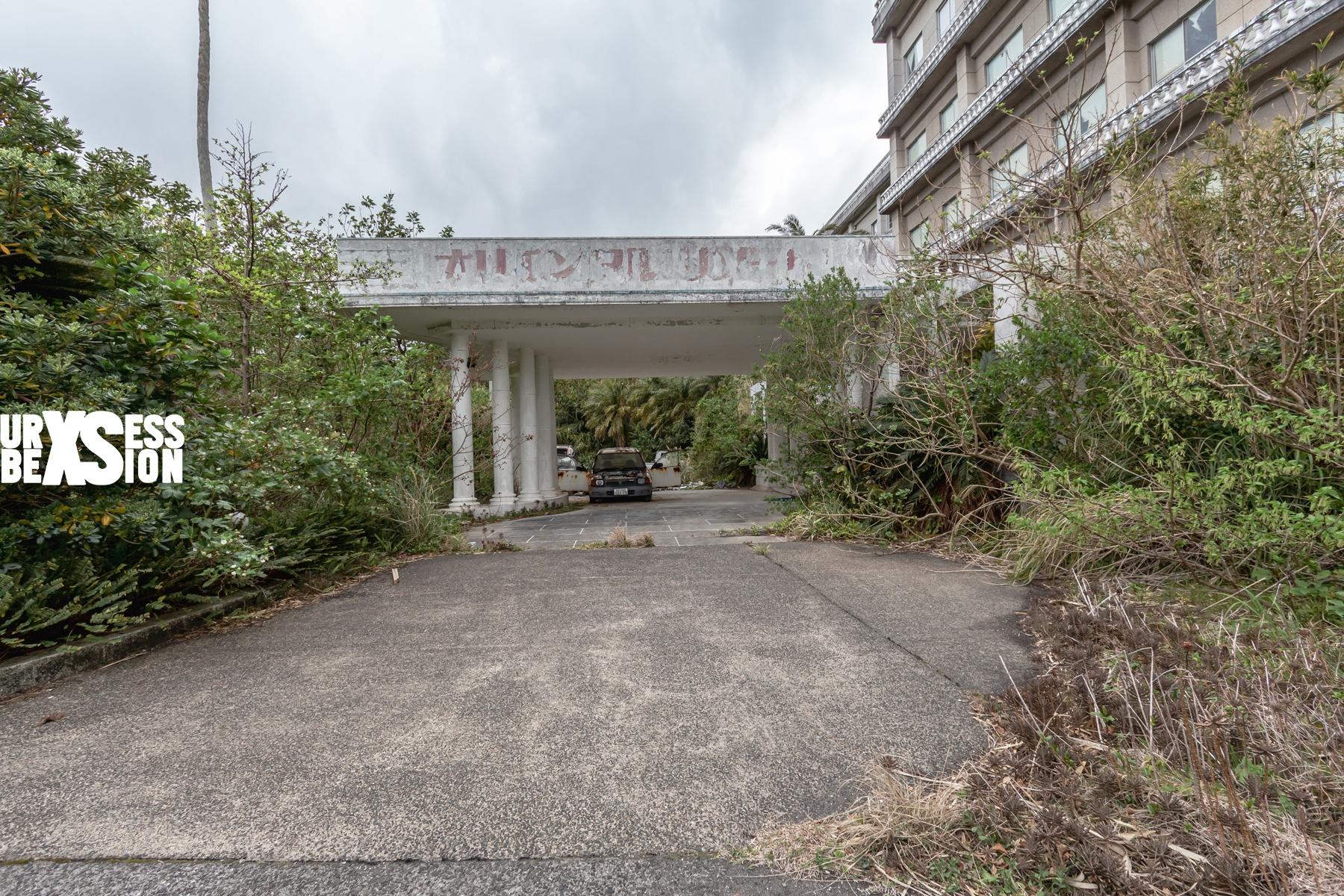 hachijo-royal-hotel-81