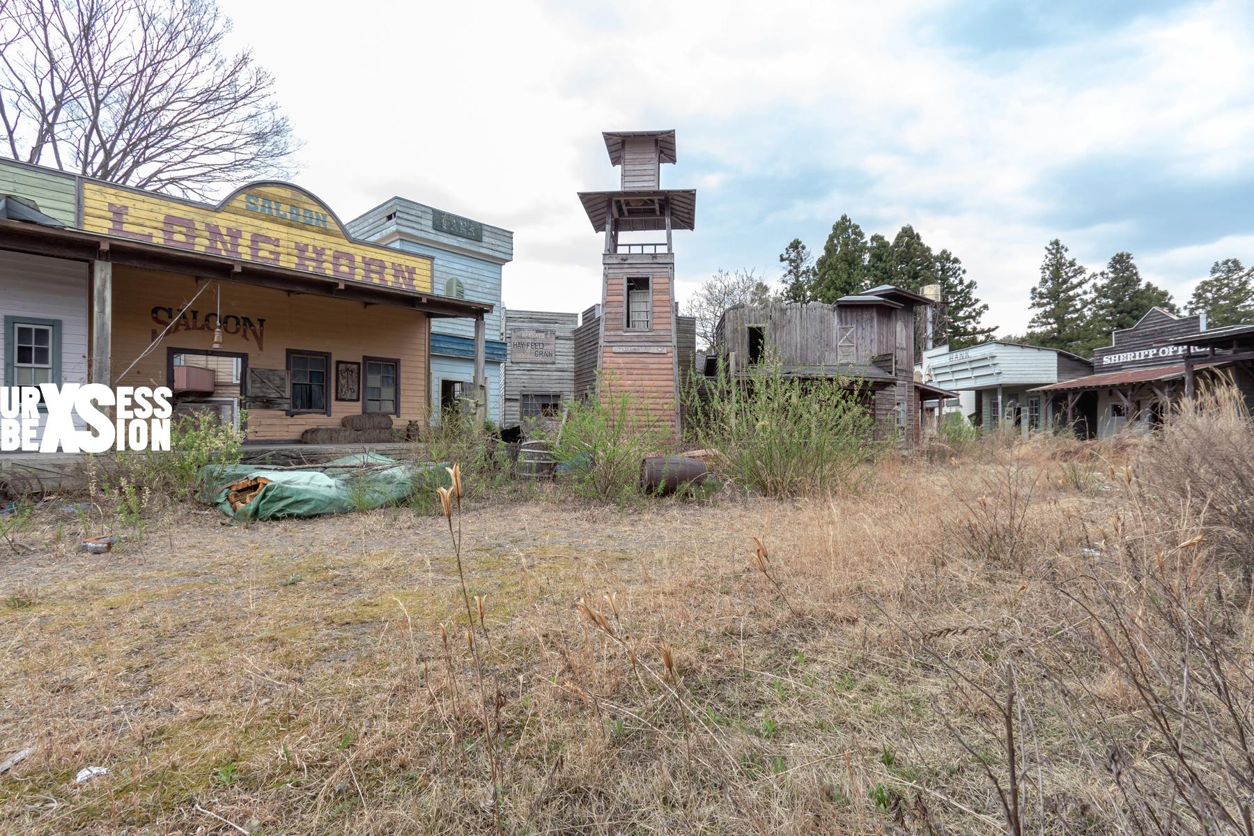 western-village-parc-japon-198