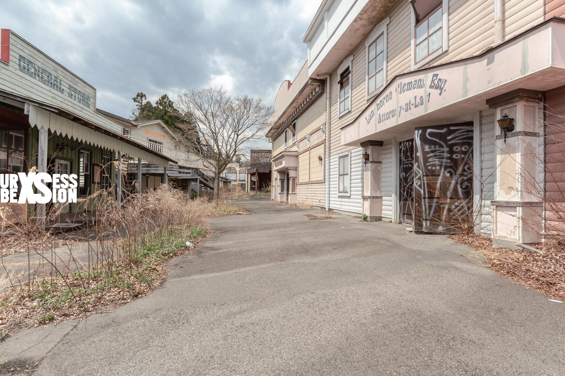 western-village-parc-japon-8