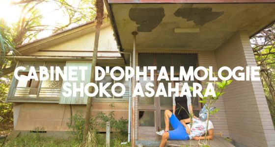 Shoko Asahara Ophthalmology Clinic